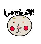 少英丸(個別スタンプ:15)