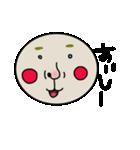 少英丸(個別スタンプ:16)