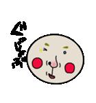少英丸(個別スタンプ:18)