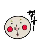 少英丸(個別スタンプ:19)
