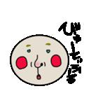 少英丸(個別スタンプ:20)