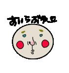 少英丸(個別スタンプ:21)