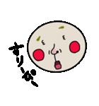 少英丸(個別スタンプ:22)