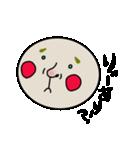 少英丸(個別スタンプ:24)