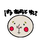 少英丸(個別スタンプ:25)