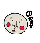 少英丸(個別スタンプ:29)