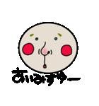 少英丸(個別スタンプ:30)