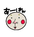 少英丸(個別スタンプ:32)
