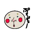 少英丸(個別スタンプ:34)