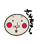 少英丸(個別スタンプ:35)
