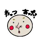 少英丸(個別スタンプ:36)