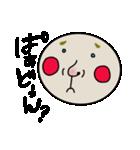少英丸(個別スタンプ:37)