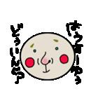 少英丸(個別スタンプ:38)