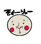 少英丸(個別スタンプ:39)