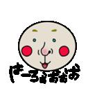 少英丸(個別スタンプ:40)