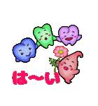 秋・胃っちゃん(個別スタンプ:2)