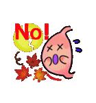 秋・胃っちゃん(個別スタンプ:4)