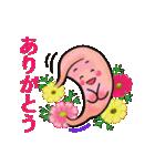 秋・胃っちゃん(個別スタンプ:5)