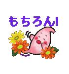秋・胃っちゃん(個別スタンプ:6)