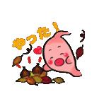 秋・胃っちゃん(個別スタンプ:12)