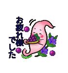 秋・胃っちゃん(個別スタンプ:13)