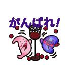 秋・胃っちゃん(個別スタンプ:16)