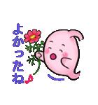 秋・胃っちゃん(個別スタンプ:21)