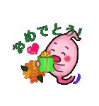 秋・胃っちゃん(個別スタンプ:22)