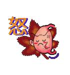 秋・胃っちゃん(個別スタンプ:25)