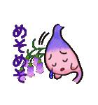 秋・胃っちゃん(個別スタンプ:28)