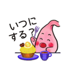 秋・胃っちゃん(個別スタンプ:29)