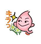 秋・胃っちゃん(個別スタンプ:31)