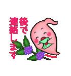 秋・胃っちゃん(個別スタンプ:32)
