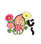秋・胃っちゃん(個別スタンプ:36)