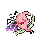 秋・胃っちゃん(個別スタンプ:39)
