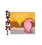 秋・胃っちゃん(個別スタンプ:40)