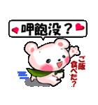 中国語(繁体字)と日本語 ピンクくま(個別スタンプ:3)