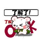 中国語(繁体字)と日本語 ピンクくま(個別スタンプ:5)