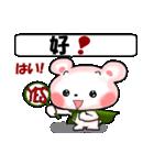 中国語(繁体字)と日本語 ピンクくま(個別スタンプ:6)