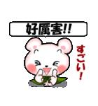 中国語(繁体字)と日本語 ピンクくま(個別スタンプ:7)