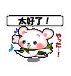 中国語(繁体字)と日本語 ピンクくま(個別スタンプ:8)