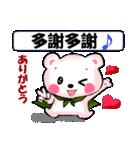 中国語(繁体字)と日本語 ピンクくま(個別スタンプ:9)