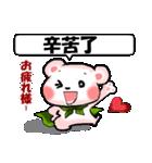 中国語(繁体字)と日本語 ピンクくま(個別スタンプ:11)