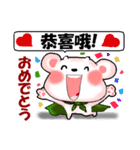 中国語(繁体字)と日本語 ピンクくま(個別スタンプ:15)