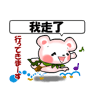 中国語(繁体字)と日本語 ピンクくま(個別スタンプ:17)