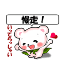 中国語(繁体字)と日本語 ピンクくま(個別スタンプ:18)