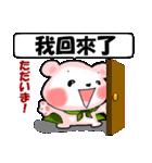中国語(繁体字)と日本語 ピンクくま(個別スタンプ:19)
