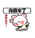 中国語(繁体字)と日本語 ピンクくま(個別スタンプ:20)