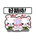 中国語(繁体字)と日本語 ピンクくま(個別スタンプ:21)