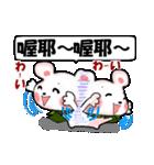 中国語(繁体字)と日本語 ピンクくま(個別スタンプ:22)